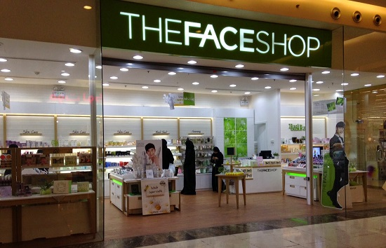 Top cửa hàng The Face Shop ở TP HCM 2021 hot