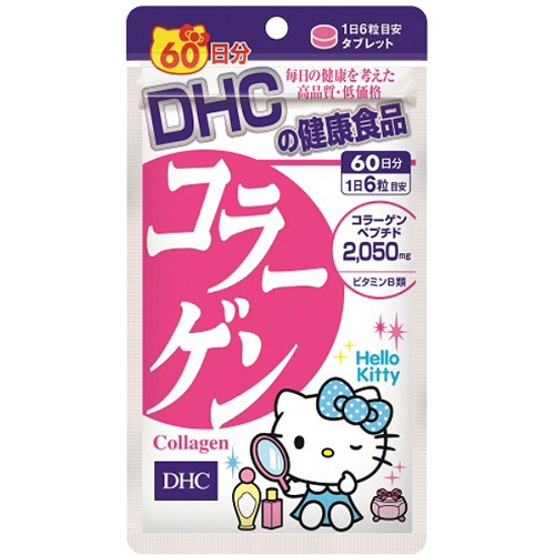 collagen dhc nhat ban hello kitty